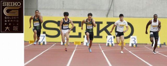 セイコーゴールデングランプリ陸上2019