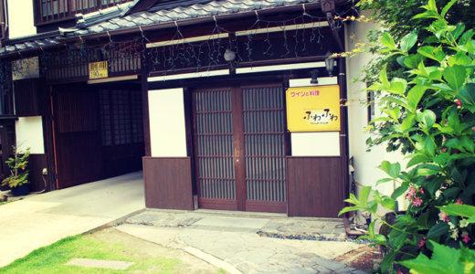 ダイニングレストランふわふわ【中津市周辺のおすすめ】