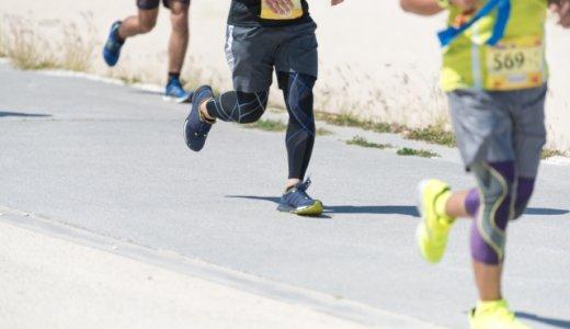 中津市成人祝賀駅伝競走大会のプログラムが掲載されています