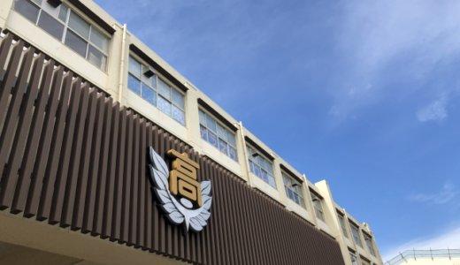 大分県高等学校総合体育大会の実施が決定されました